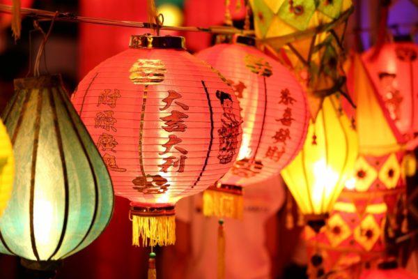 beijing chinese new year